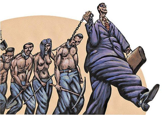 Давай Что такое принудительный труд воскликнул