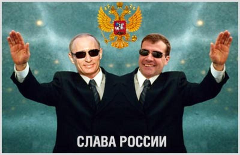 рекомендуем вам картинки слава россии таких