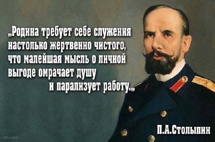 Гордин я полтавская битва читать онлайн